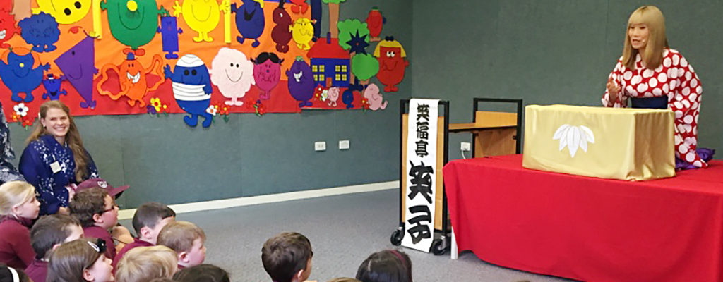 Japanese Language Program